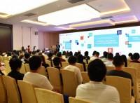 2020深圳国际滨笔授权及衍生品展览会