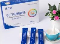 螯合鈣天門冬氨酸鈣|鈣立速納米螯合鈣補鈣產品
