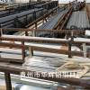 陽光板溫室鋁材|山東智能溫室鋁型材報價|華輝鋁型材