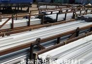 優質溫室專用鋁型材-玻璃溫室鋁型材生產-大棚鋁材