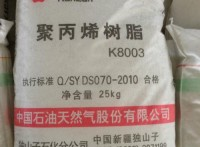 大庆石化聚乙烯8320性能参数图片