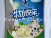 厂家批发辽阳市羊奶粉包装袋/豆奶粉包装袋/多层复合包装袋