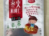 厂家销售昌吉市红枣包装袋/纸皮核桃包装袋/镀铝包装袋