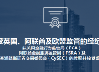 ATFX网上开户安全吗?个人账户可以交易全部产品吗?