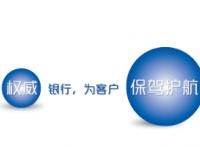 香港恒生指數交易成本高嗎?怎么辦理賬戶?