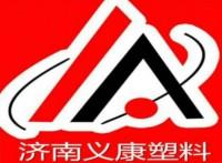 聚丙烯PPH-Y26济南石化