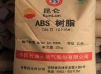 ABS 吉林石化 0215A