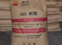 吉林石化ABSGE150产品