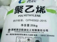 蒲城清洁能源聚丙烯HP-552R包装图片