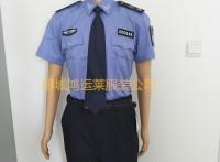 安全监察标志服 安全监察制服 款式齐全