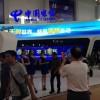 2020南京智慧城市新形態展覽會讓城市進入智慧新科技