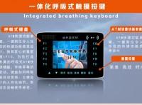 益阳市刷卡报钟王足浴报钟软件自动排钟软件