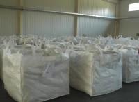 '塑全包裝廠家噸包吊袋集裝袋'
