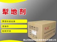 江苏双成铝合金犁地剂厂家批发