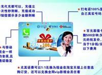 東莞網絡電話專業回撥\直撥系統搭建招全國代理商