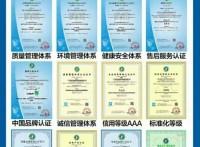 为什么要做ISO14001环境管理体系认证,有什么好处?