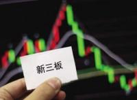 解读医药创新企业投资机会,上海科创板垫资开户