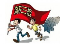 浙江杭州科创板垫资开户开通时间要多久?费用怎么收取了?