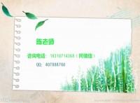 广东汕头安全员C考试要求 安全员C分几种