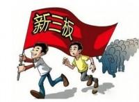 广州科创板垫资开户开通时间只需3个工作日即可开好