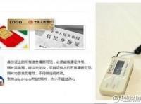青岛汇海大宗商品交易一手虾皮需要多少钱?能赚钱吗?