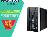 研華ARK-3530L-3500P南寧高級代理