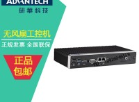 研華ARK-2230/LARK-2232L 【深圳白金代理】