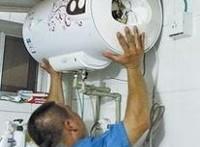 厂家贴心服务郑州万家乐热水器不打火专修电话