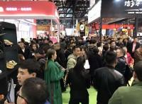 CCGA-中连协2020年第57届盟享加中国特许加盟展上海站