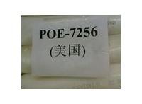 PET  FR945-NC010,RE4048,