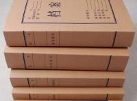 北京人力资源公司-档案收集的重要作用