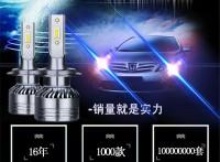 华雕照明LED汽车大灯H1H4H7H11超亮聚光远近一体灯泡