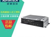 研華ARK-2121F/ARRK-2232杭州珀金代理