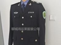 农业执法标志服,农业执法标准配备服装