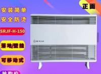 大量销售九源对流式加热器 冬季室内取暖我x你xx