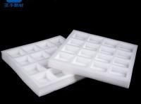 廠家EPE珍珠棉墊片 珍珠棉墊塊內襯內托 EPE異型材