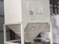 脈沖式除塵器-布袋脈沖除塵器-氣箱脈沖布袋除塵器