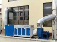 UV光氧 等離子一體機 環保箱 活性炭吸附 回收空氣凈化器