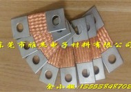 大電流鍍錫銅編織線軟連接,非標銅編織線軟連接