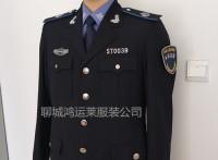 水政监察标志服,水政监察制服,水政监察服装全定制