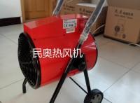 大功率電熱風機,車間取暖器,烘干機