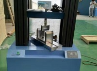 WDW-10、20 膠合板結合強度測試機