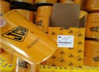 嘉曼供應JCB杰西博32/902301液壓濾清器