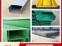 玻璃钢电缆防火槽盒生产厂家 机制电缆用槽盒价格 隆泰鑫博