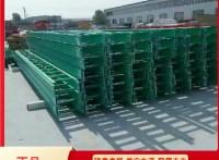 电缆桥架生产厂家 环氧树脂光缆线缆槽盒价格 隆泰鑫博