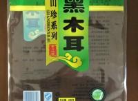 厂家批发延寿县银耳包装袋/木耳包装袋/pe塑料袋/量大优惠