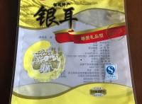 供应大庆市金针菇包装袋/裙带菜包装袋/加厚包装袋/可定做