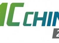 MC China2020上海新能源電機電控展/動力電池展