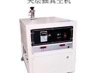 新款低温气瓶静态蒸发率测试机 低温气瓶检测设备供应