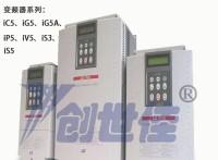 LG变频器维修 武汉专业变频器维修中心